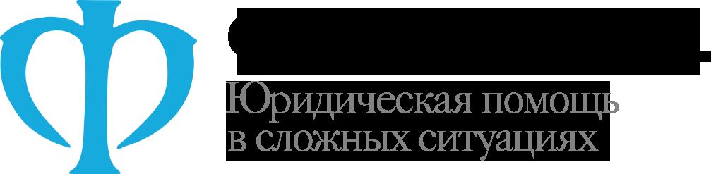 """ИП """"Федосеев"""""""